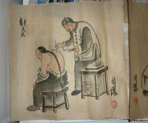 Énergétique traditionnelle chinoise