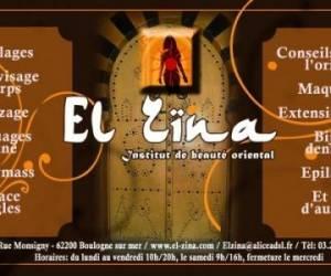 El-zina