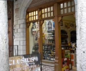 Le cellier des arcades
