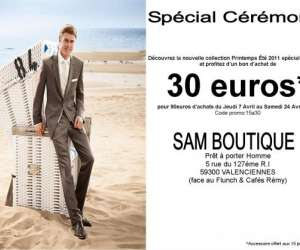 Boutique sam