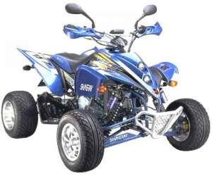 Vente de quads et scooters