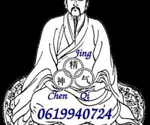 Association kung fu interne  - liu he ba fa esprit de l
