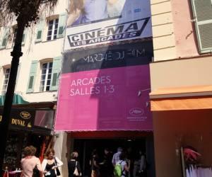 Cinéma arcades 3