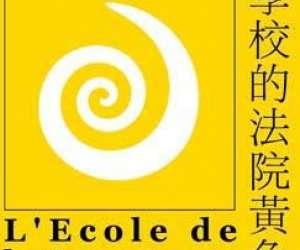 Ecole de la cour jaune