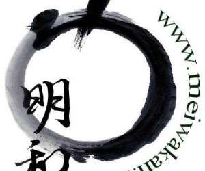 Aïkido meïwakan dojo