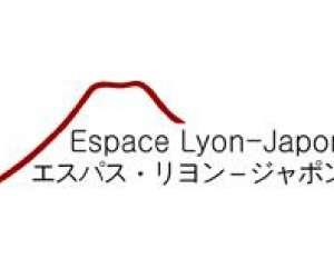 Ecole espace lyon japon