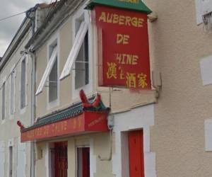 Auberge de chine