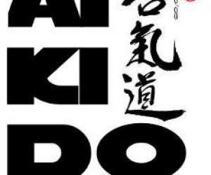 Aikido muscadien