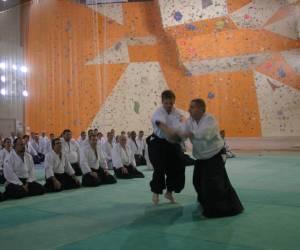Aikido besançon