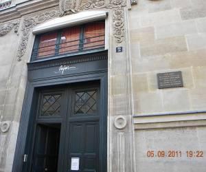 Bibliothèque interuniversitaire cujas