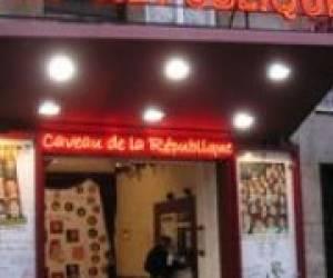 Espace champerret paris 17eme arrondissement 75017 - Restaurant japonais porte de versailles ...
