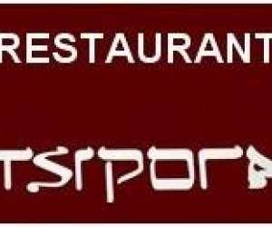 Restaurant tsipora