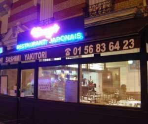 Restaurant unagi