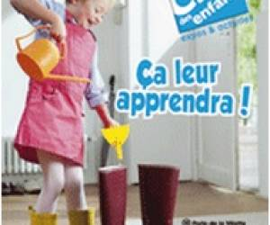 Cité des enfants (niveau o)