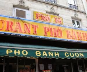 restaurants chinois vietnamiens et tha paris 13eme arrondissement 75013. Black Bedroom Furniture Sets. Home Design Ideas