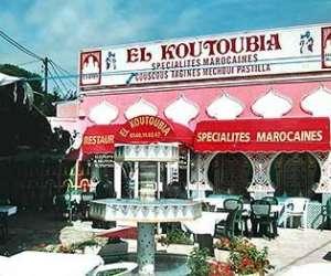 Restaurant el koutoubia