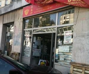 Goa supermarché exotique discount