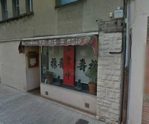 Restaurant palais d