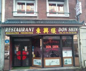 New don shin