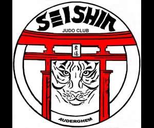 Seishin judo club