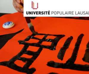 Cours de calligraphie chinoise
