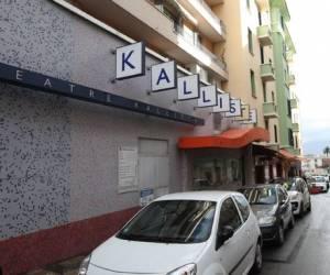 Cinéma théâtre municipal kalliste