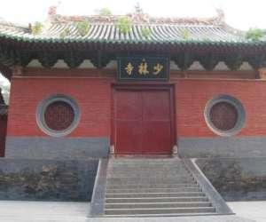 Centre des arts martiaux