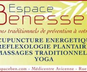 Espace   benessere   -     acupuncture