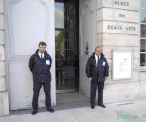 Pc securite et gardiennage